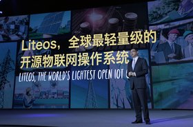 William Xu chief strategy and marketing officer, Huawei