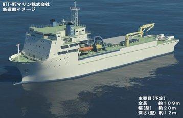 3D render of Kizuna