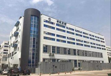 21Vianet building.jpg