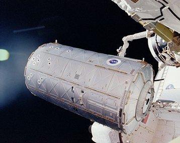 450px-ISS_Destiny_Lab.jpg