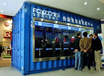 FoxConn modular data center