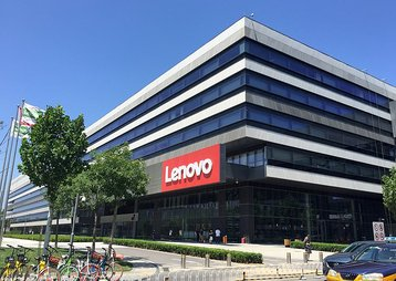 800px-Lenovo_western_headquarters_(20170707113944).jpg