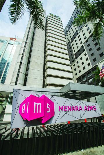 aims building