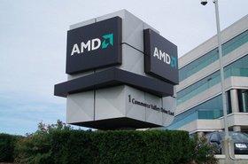 AMD-HQ-600x450_0.jpg