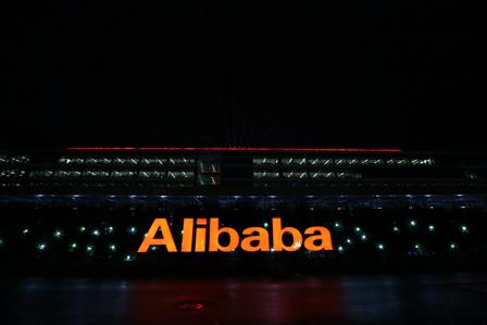 Alibaba1.original.png