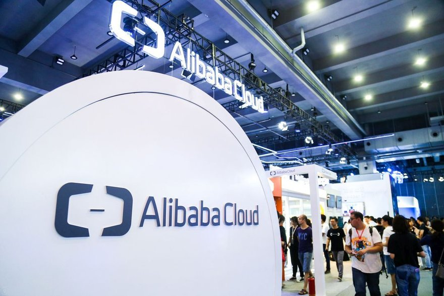 Exhibition hall at the Alibaba's The Computing Conference 2018