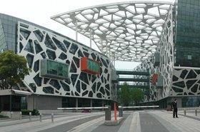 Alibaba Group Headquarters