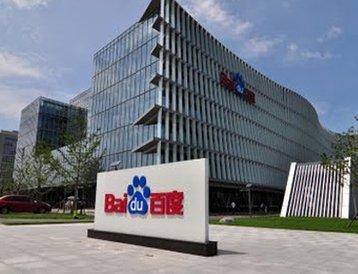 Baidu headquarters.jpg