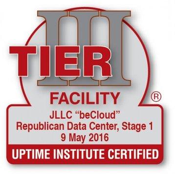 BeCloud Tier III certificate
