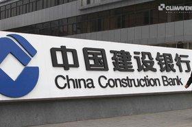 ccb logo def1