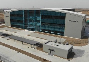 Chayora campus in Tianjin