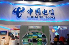 China Telecom offices. Image courtesy of China Telecom