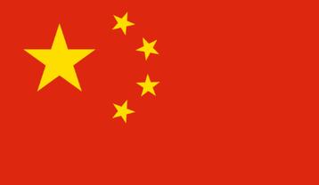China flag.PNG
