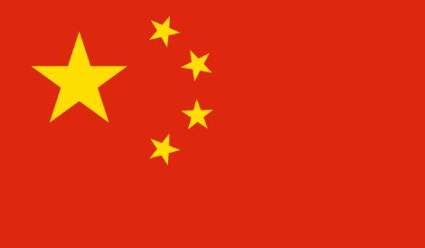 China data center roundup: China Unicom, Lecast Group, 21 Vianet and