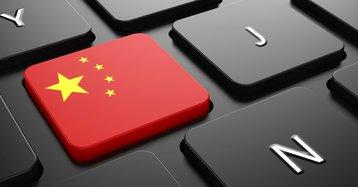 CHina on a keyboard