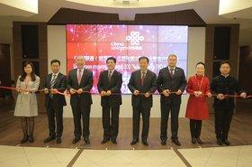 China Unicom Russia