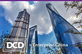 dcd enterprise china