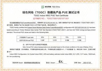 DCD_Partner Content_Huawei_press release_image #1.jpg