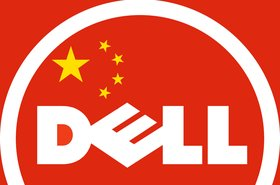 dell logo china