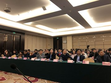 IDC Enabled Digital Transformation of Puyang with 5G and AI Technology Summit