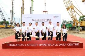 FPT-STT GDC Piling Ceremony.jpg
