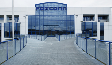 The Foxconn Kutna Hora facility could be used for making new servers for HP