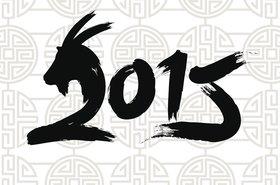 goat asia 2015 year thinkstock photos burntilldead lead