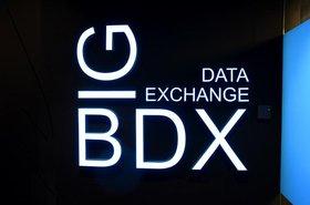 HK_TsingYi_BDX_Entrance.jpg