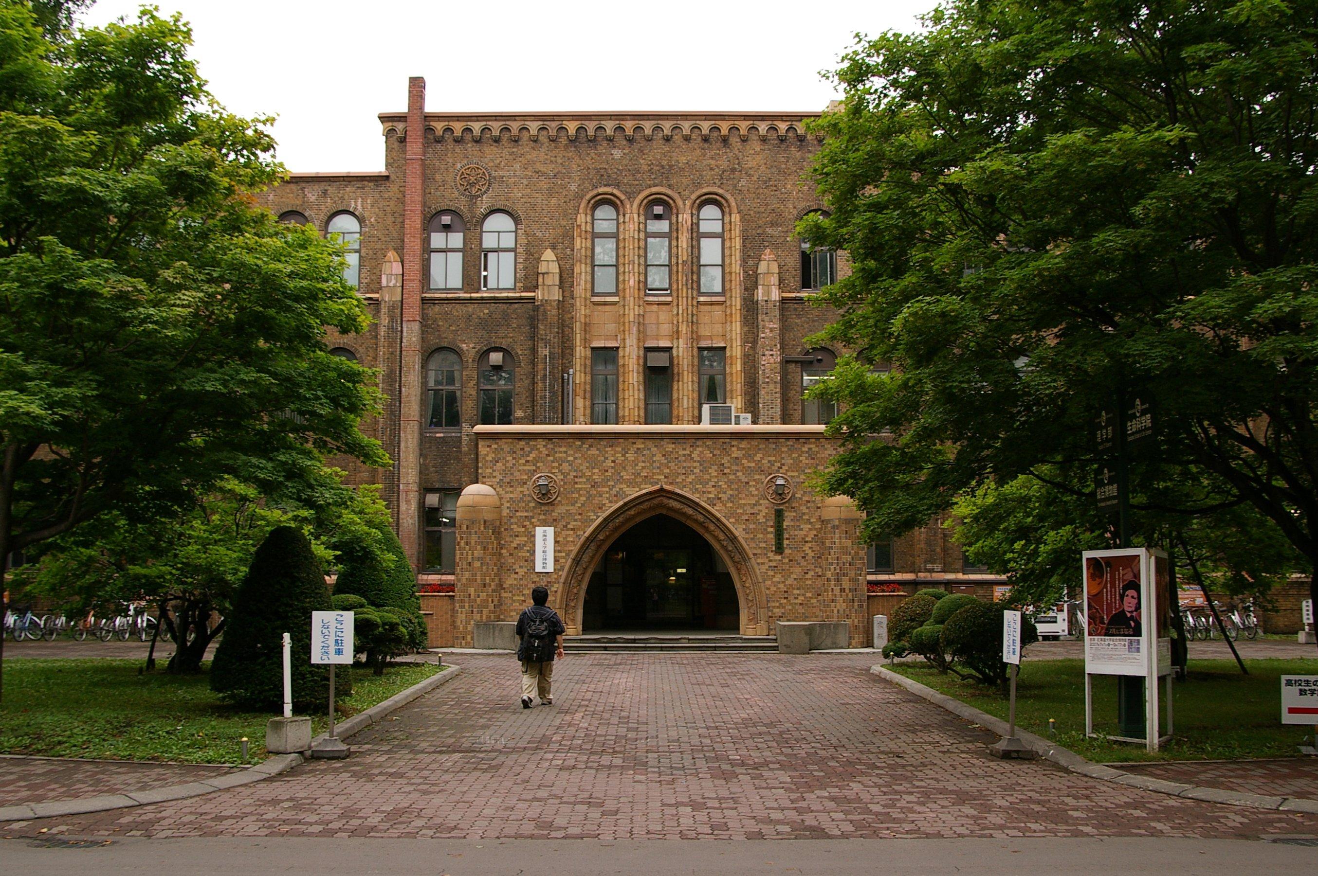 Image result for Hokkaido University