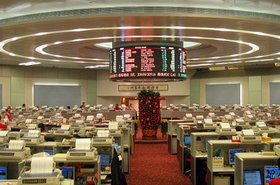 The Hong Kong Stock Exchange trading floor