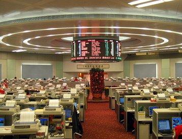 The Hong Kong Stock Exchange trading floor