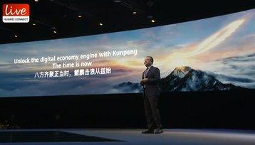 Huawei_Live.jpg