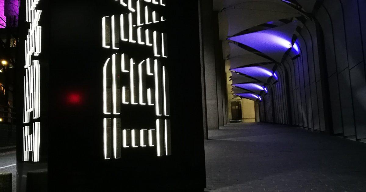 Report: IBM to cut 1,700 jobs - DCD