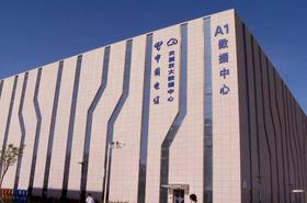 IDC NOVA, China telecom, Jinchang.png