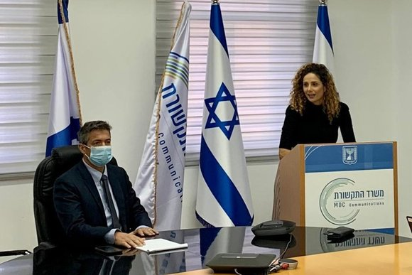 Israel contract announcement.jpeg
