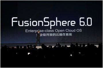 Joy Huang, Vice President of Huawei's IT Product Line, launched Huawei FusionSphere 6.0 at HCC2015
