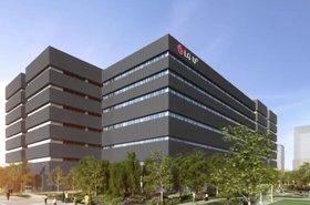 LG Uplus data center