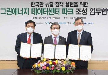 LH Korea.JPG