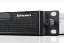 Lenovo server logo