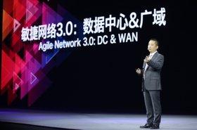 Liu Shaowei of Huawei