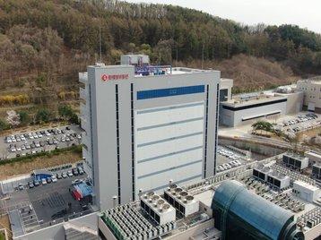 Lotte Data center.jpg