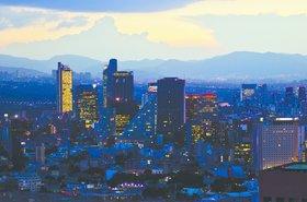 México Photo