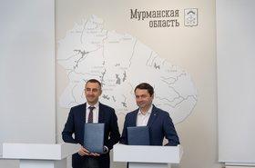 Murmansk Rostelecom.jpg