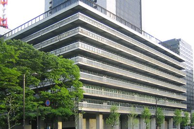 NTT in Japan