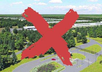 Apple Galway denied