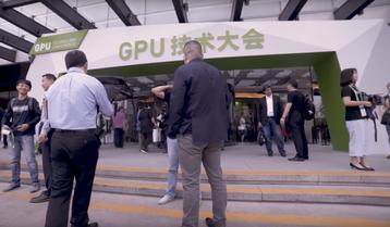 Nvidia GTC China conference
