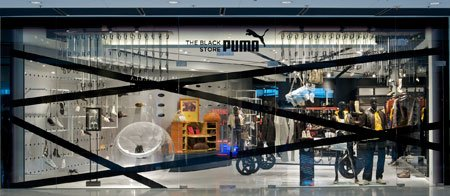 Puma cuts 30% costs with modernization