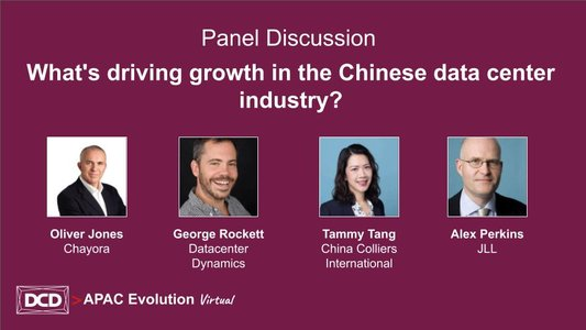 Panel_ What's driving growth in the Chinese data center industry_.jpg