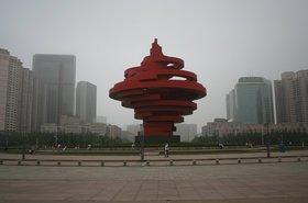 Qingdao square