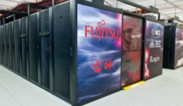 The Raijin supercomputer that will provide additional cloud capacity